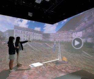 HANG SENG University of Hong Kong creates the first virtual scene of earthquake interview