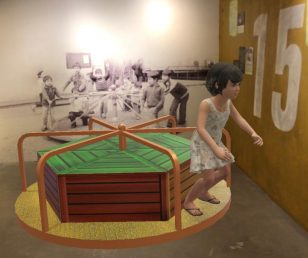 """An Augmented Reality (AR) App for """"Once Upon AR Time in Mei Ho House"""""""
